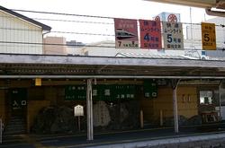 050404_kamisuwa
