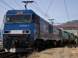 050405_EH200_5