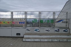 050426_Shinonoi_st