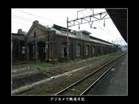 050709_kumamoto_4