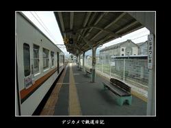 0507_inamatsushima