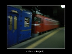 0507_naha_kumamoto1