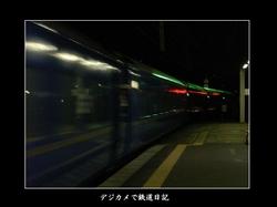0507_naha_kumamoto2
