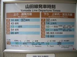 050811_kamimorioka_2