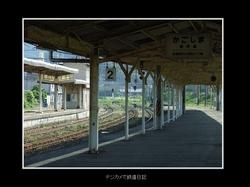 050823_kagoshimaeki