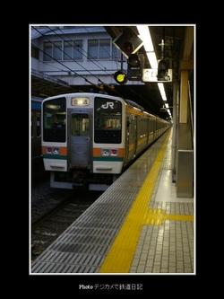 050827_shinagawa211