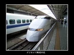 0509_300_Kyoto
