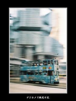 0509_HKG_1