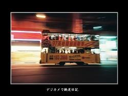 0509_HKG_2