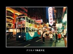 0509_HKG_3