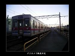0509_K3569_Takasago