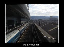 0509_kyotoBT