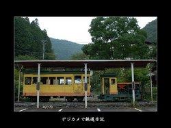 0509_sumata