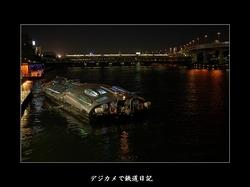 0510_Asakusa