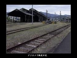 0510_hitoyoshi_1