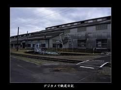 0510_hitoyoshi_TT