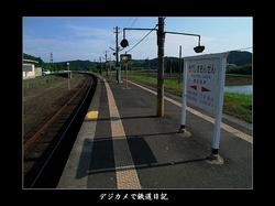 0510_kirishimaonsen
