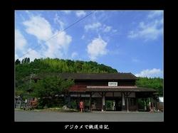 0510_ohsumiyokogawa_1
