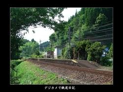 0510_uemura