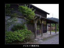 0510_yatake_1