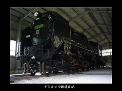 0510_yatake_D51