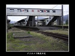 0510_yoshimatsu_1