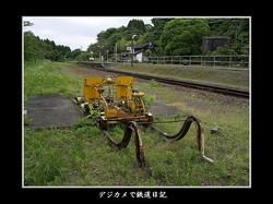 0510okoba_2