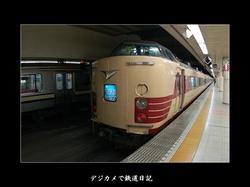 0511_183_0_Tokyo