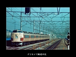 0511_183_0_shimousanakayama_OLD