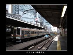 0512_211_shinbashi