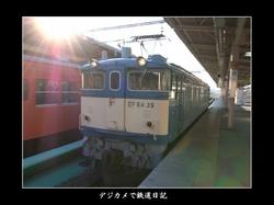 0512_EF64_nakano