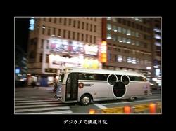 0512_mitsukoshimae