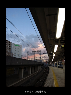 0512_oosaki_Plat