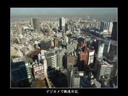 0512_seibu_shinjyukuST