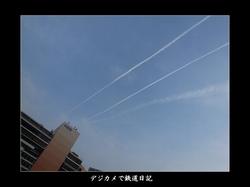 0512_shinjyukuST