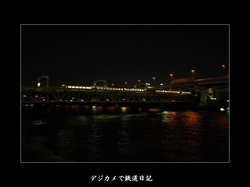 0512_tobu_spacia