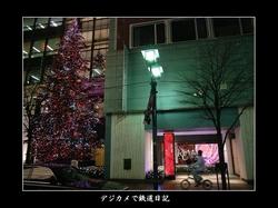 0512_yurakuchyo