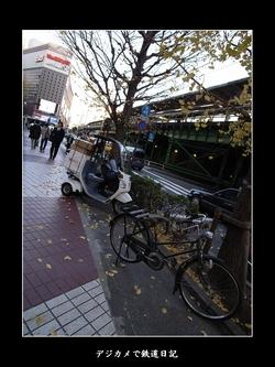 0512_yurakucyo_cyari