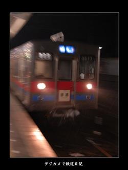 0601_K3577_takasago