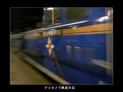 0601_Sapporo_ST_DD51