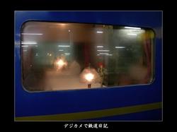 0601_Sapporo_ST_Hokutosei