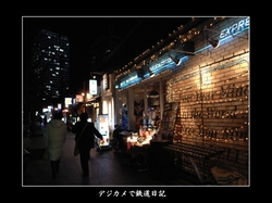 0601_Tokyo01