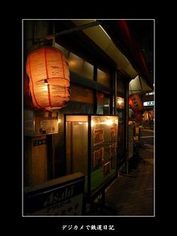 0601_haxtutyoubori_01
