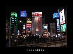 0601_shinbashi_209
