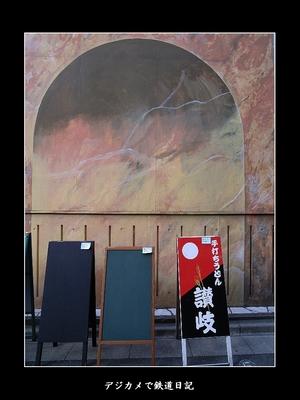 0602_Asakusa_kaxtupabashi01