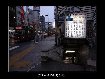 0602_TobuAsakusa04