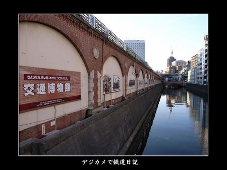 0602_koutsuhakubutsukan02