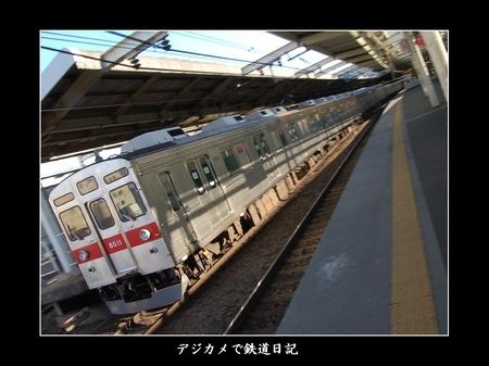 0602_mizonokuchi01