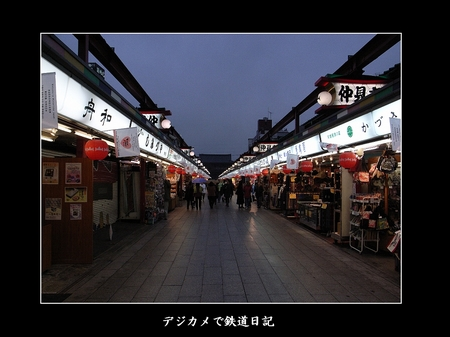 0602_nakamise