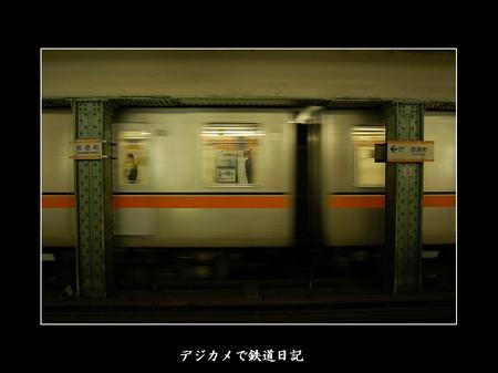 0602_tawaramachi02